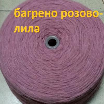 http://prejdiikonci.eu/clients/120/images/catalog/products/084d3bdce4e5be7c_DOM_PREJDA_SHPULA-Rozovo-lila.jpg