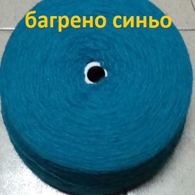 http://prejdiikonci.eu/clients/120/images/catalog/products/4c34272db6aa249f_DOM_PREJDA_SHPULA-SINYO.jpg