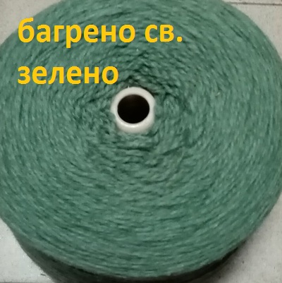http://prejdiikonci.eu/clients/120/images/catalog/products/75542fb8a606a101_DOM_PREJDA_SHPULA-sv.ZELENO.jpg