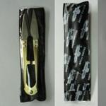 Клъцка метална / ТС805