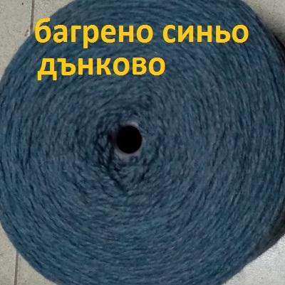 http://prejdiikonci.eu/clients/120/images/catalog/products/7a4712d07426ff1d_DOM_PREJDA_SHPULA-DYNKOVO.jpg