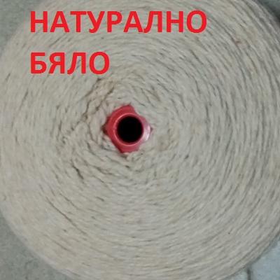 http://prejdiikonci.eu/clients/120/images/catalog/products/abf23f1adf6e5f5c_DOM_PREJDA_SHPULA-BYALO.jpg