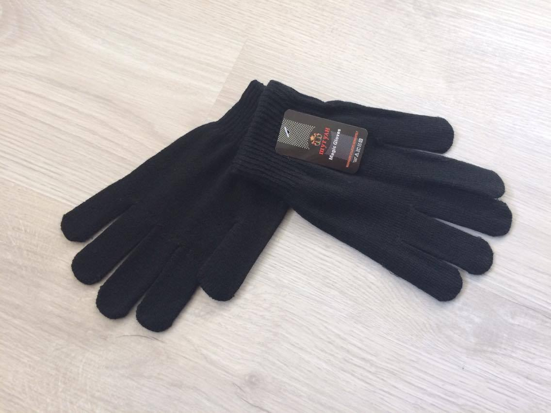 Ръкавици- унисекс