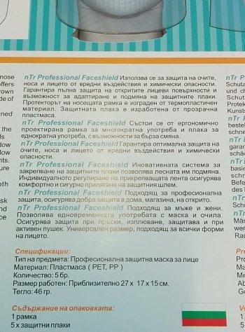http://prejdiikonci.eu/clients/120/images/catalog/products/f6119a8d78c09d60_SHLEM_ntr-3.jpg